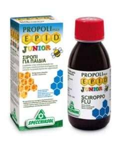 Specchiasol E.P.I.D. Flu Junior Syrup 100ml, σιρόπι, πρόπολη, βιταμίνη C, εχινάκεια, ασερόλα, συμπλήρωμα, βιταμίνες, ανοσοποιητικό, παιδιά