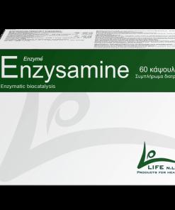 Life NLB ENZYSAMINE 60CAPS, γλυκοζαμίνη, χονδροϊτίνη, αρθρώσεις, πόνος, αρθρίτιδα, συμπλήρωμα, online φαρμακείο